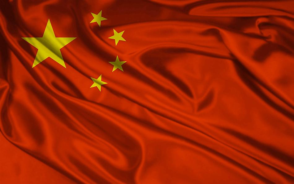 Chine - Importations