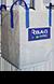 Big Bag pour recycler les déchets industriels banals